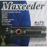 پخش ماشین مکسیدر MX-DLF2817S
