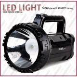 چراغ دستی شارژی DP  LED-7045