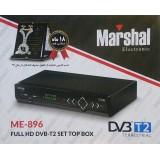 گیرنده دیجیتال مارشال ME-896