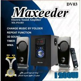 اسپیکر سه تیکه  MX-PS1403