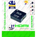 کنورتور JBL تبدیل AV به HDMI