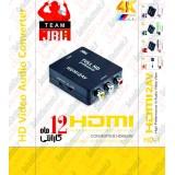 کنورتور JBL تبدیل HDMI به AV
