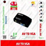 کنورتور JBL تبدیل AV به VGA