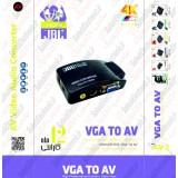 کنورتور JBL تبدیل VGA به AV