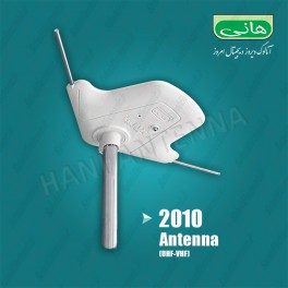 آنتن هوایی هانی مدل 2010 گردان