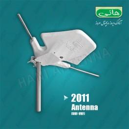 آنتن هوایی هانی مدل 2011