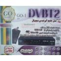 گیرنده دیجیتال 2001 GO-1