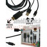 کابل MHL به HDMI
