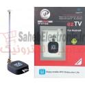گیرنده دیجیتال تبلت و موبایل ezTV