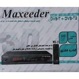 گیرنده دیجیتال مکسیدر MX-2 2031