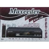 گیرنده دیجیتال مکسیدر MX-2 2024